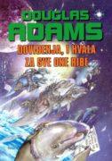 Adams_4