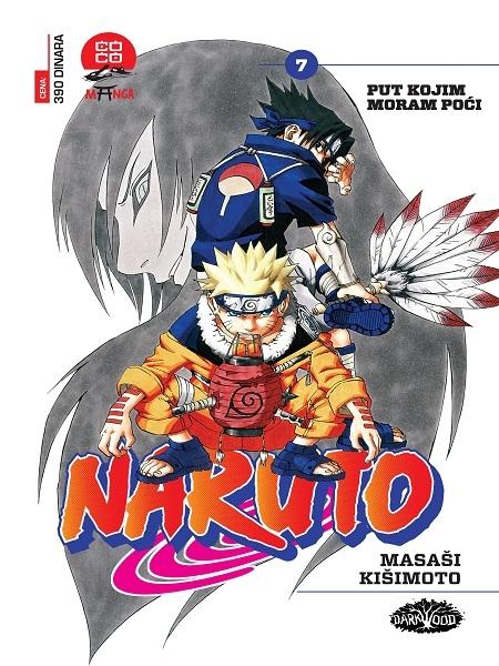 Naruto_7
