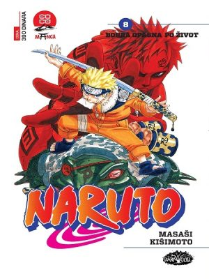 Naruto_8